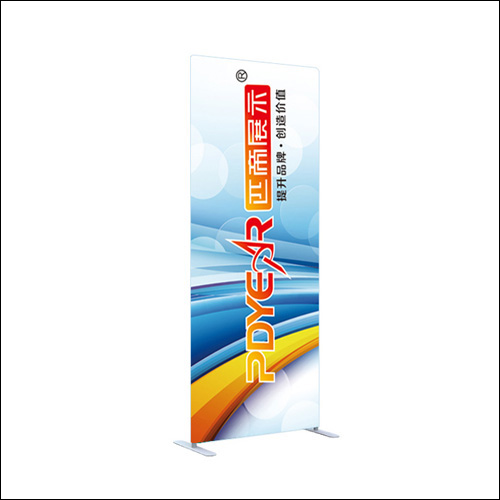 "47.3X79""/85X200CM 25Roll Display"