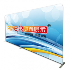 20FT/590CM(W) Straight Tension Fabric Display