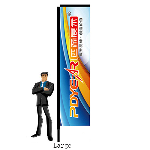 12FT/4M(H) Large Blade Flags