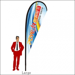 12FT/4M(H) Large Teardrop Flags