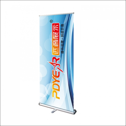 "31.5X79""/80X200CM RB-T3-Roll up Display"