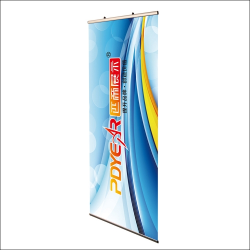 Hanging Banners 60X180CM