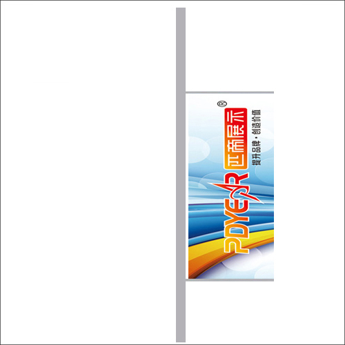 Street Pole Flag Banner 60x120CM (One Side)