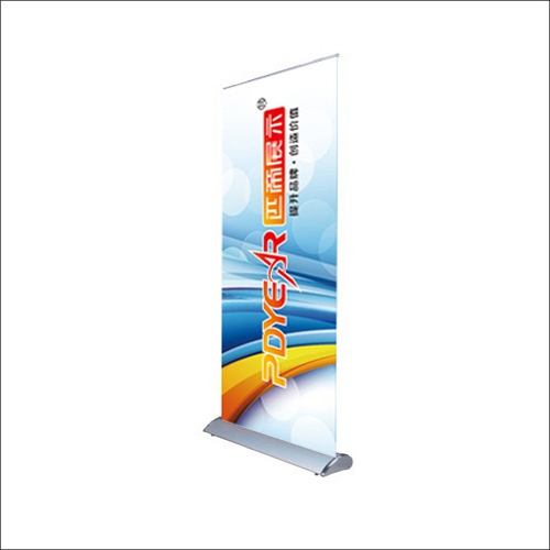 "31.5X79""/80X200CM RB-T5-Roll up Display"